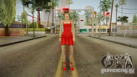 Ms. Phillips Date from Bully Scholarship для GTA San Andreas второй скриншот