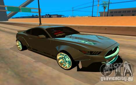 Ford Mustang Azure Inferno для GTA San Andreas