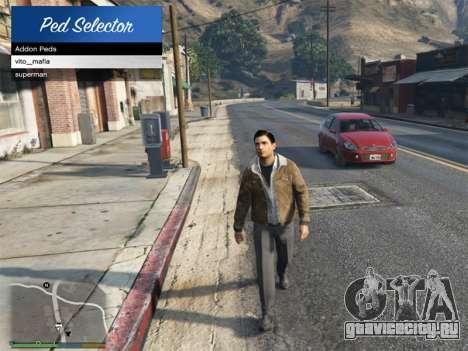 AddonPeds 3.0 для GTA 5 четвертый скриншот