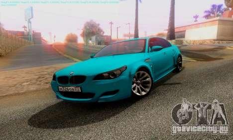 BMW M5 E60 JoRick для GTA San Andreas