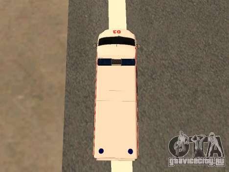 ГАЗель Next Скорая Помощь для GTA San Andreas вид изнутри