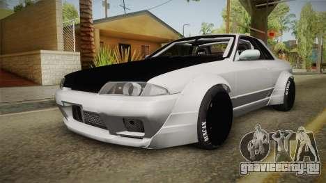 Nissan Skyline R32 Rocket Bunny для GTA San Andreas