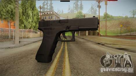Glock 17 3 Dot Sight Blue для GTA San Andreas