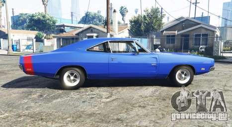 Dodge Charger RT (XS29) 1969 v1.2 [add-on] для GTA 5 вид слева