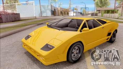 GTA V Pegassi Torero IVF для GTA San Andreas