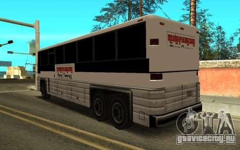 New Coach MFR Tuning 4X4 для GTA San Andreas