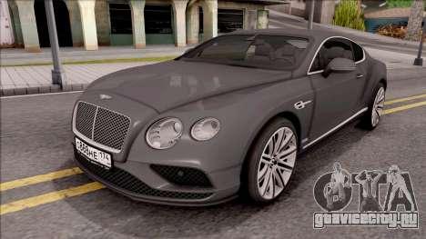 Bentley Сontinental GT для GTA San Andreas