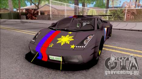 Lamborghini Gallardo Philippines v2 для GTA San Andreas