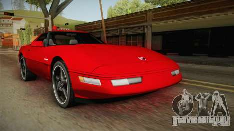 Chevrolet Corvette C4 FBI 1996 для GTA San Andreas