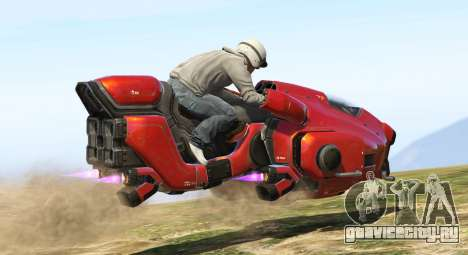 Sci-Fi Hover Bike 1.1b для GTA 5 вид слева