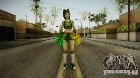 Cheer Captain Kerrigan v3 для GTA San Andreas второй скриншот