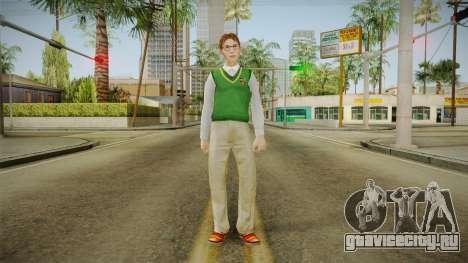 Donald Anderson from Bully Scholarship для GTA San Andreas второй скриншот