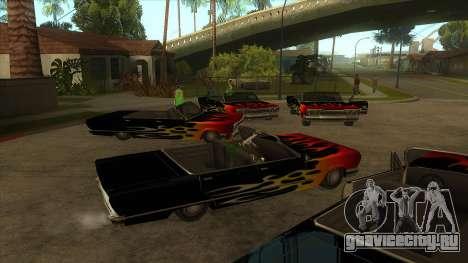 Visual Car Copypaster v1.0 для GTA San Andreas второй скриншот