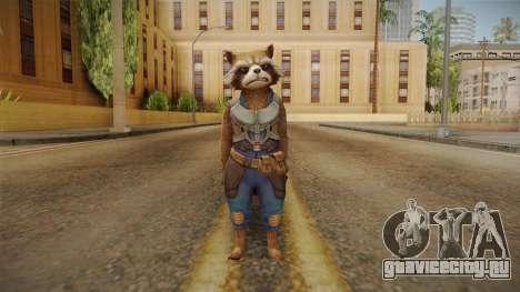 Marvel Future Fight - Rocket Raccon (GOTG Vol 2) для GTA San Andreas второй скриншот
