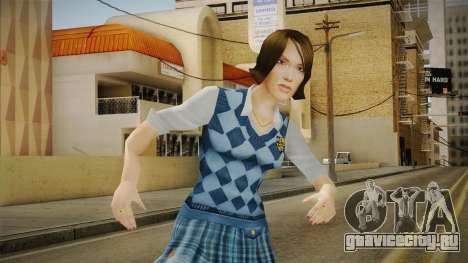 Pinky Gauthier form Bully Scholarship v1 для GTA San Andreas