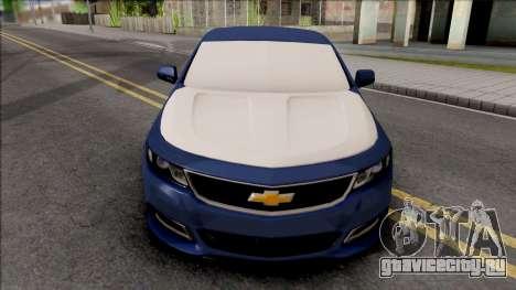 Chevrolet Impala LS 2017 для GTA San Andreas вид изнутри