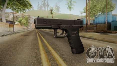 Glock 18 3 Dot Sight Pink Magenta для GTA San Andreas
