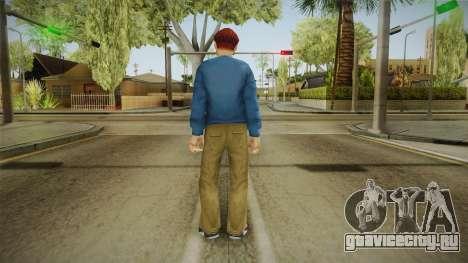 Dan Wilson from Bully Scholarship для GTA San Andreas