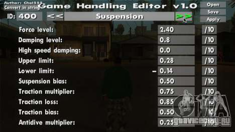 Game Handling Editor v1.0 для GTA San Andreas четвёртый скриншот