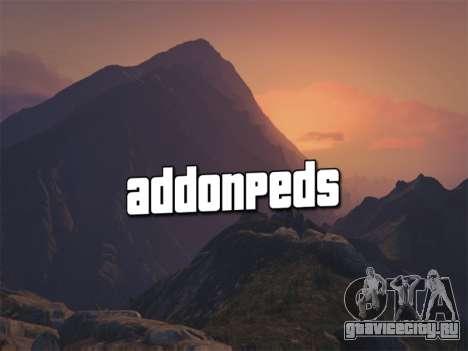 AddonPeds 3.0 для GTA 5