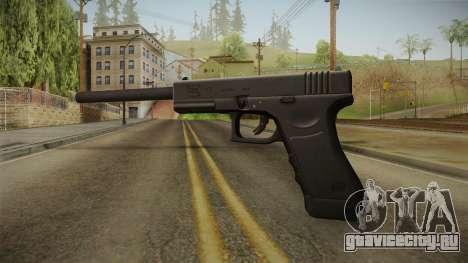 Glock 17 3 Dot Sight with Long Barrel для GTA San Andreas второй скриншот