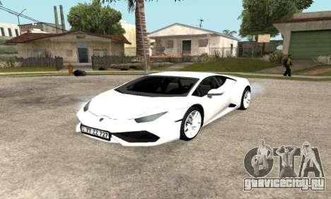 Lamborghini Huracan 2014 Armenian для GTA San Andreas вид сбоку