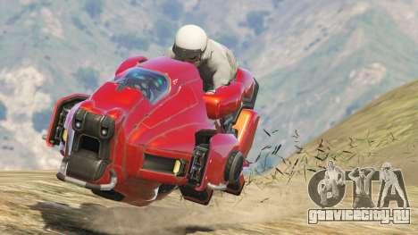 Sci-Fi Hover Bike 1.1b для GTA 5 вид сзади слева