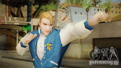 Casey from Bully Scholarship для GTA San Andreas