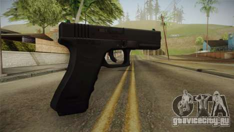 Glock 17 3 Dot Sight для GTA San Andreas второй скриншот