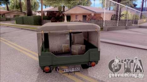Trabant 601 German Military Pickup для GTA San Andreas вид сзади слева