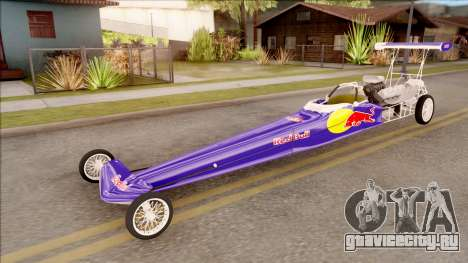 Dragster Red Bull для GTA San Andreas
