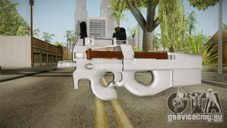 Chrome P90 для GTA San Andreas