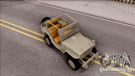 Jeep Willys MB 1945 для GTA San Andreas вид справа