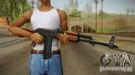 AKM Assault Rifle v2 для GTA San Andreas