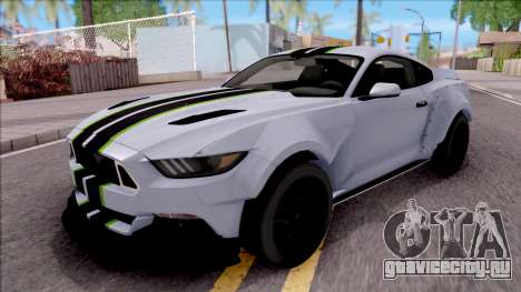 Ford Mustang 2015 Need For Speed Payback Edition для GTA San Andreas