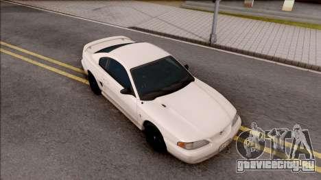 Ford Mustang GT 1993 для GTA San Andreas вид справа
