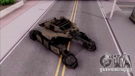 Mobile Art-Installation COD: Advance Warfare для GTA San Andreas