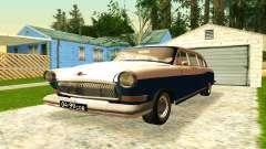 ГАЗ 21 Лимузин v2.0