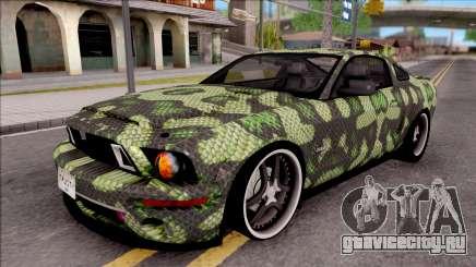 Ford Mustang Shelby GT500KR Super Snake v2 для GTA San Andreas
