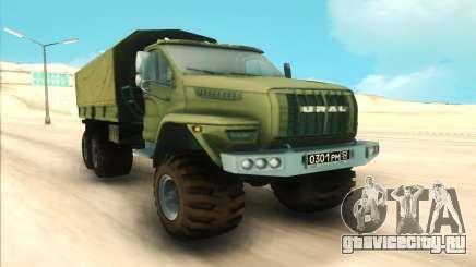 Урал NEXT Военный для GTA San Andreas