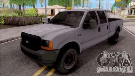 Ford F-250 для GTA San Andreas