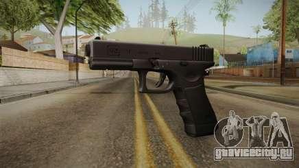 Glock 17 3 Dot Sight Pink Magenta для GTA San Andreas