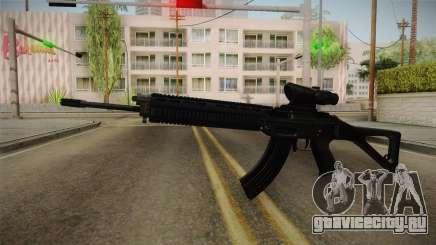 SIG-556XI Assault Rifle для GTA San Andreas