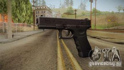 Glock 18 Blank Sight для GTA San Andreas