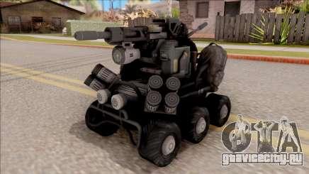 Mobile Turret From Titan Fall v1 для GTA San Andreas
