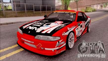 Nissan Silvia S14 Drift Nishikino Maki Itasha для GTA San Andreas