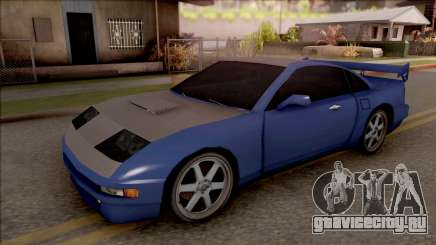 Euros Sport для GTA San Andreas