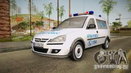 Opel Combo Ambulance для GTA San Andreas