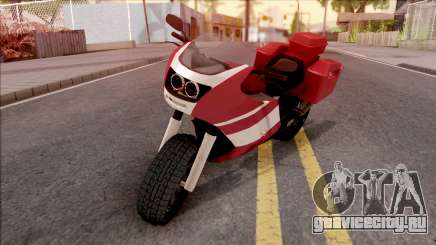 FCR900 XR Adventure для GTA San Andreas