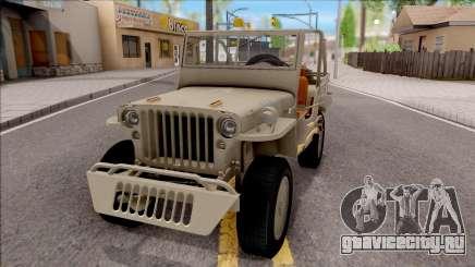 Jeep Willys MB 1945 для GTA San Andreas